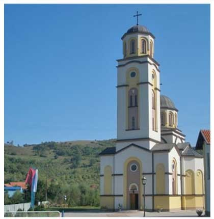 Восточное Сараево (Войковичи) храм сщмч. Петра Дабро-Боснийского