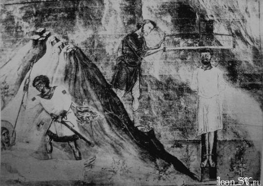 Мученик Фифаил и сестра его мученица Фивея (Вивея)