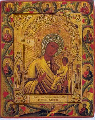 Икона Богородицы Хлебная