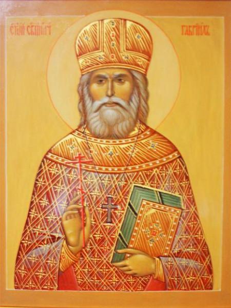 Преподобномученик Гавриил (Яцик), архимандрит 2