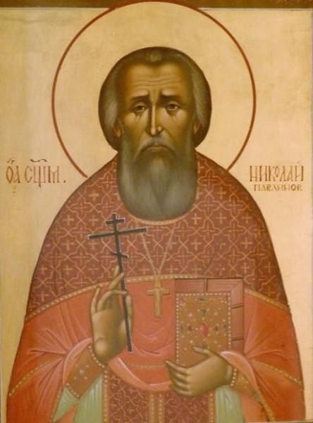 Священномученик Николай Павлинов, пресвитер 3