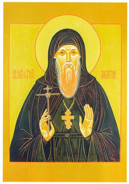 Преподобномученик Мелетий (Федюнев), иеромонах