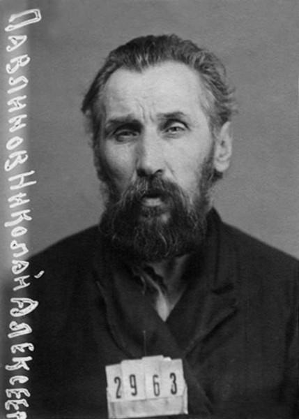 Священномученик Николай Павлинов, пресвитер 2