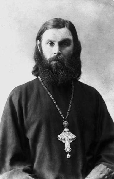 Священномученик Василий Максимов, пресвитер 1