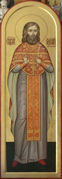 Священномученик Василий Максимов, пресвитер 2