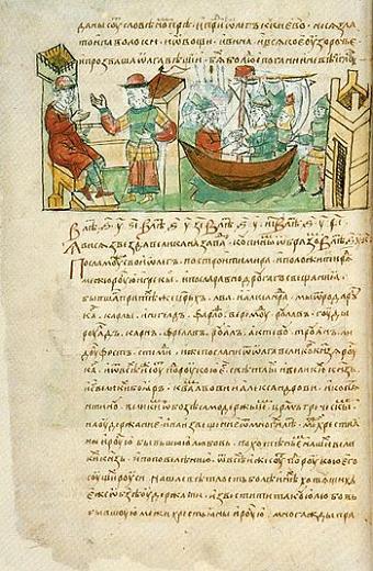 Русско-византийский договор 911 года Радзивилловская летопись (начало XIII века) лист 42