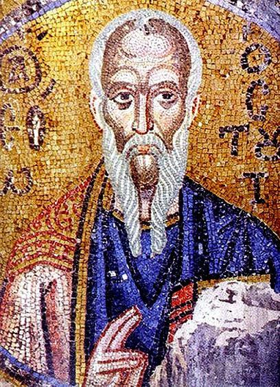 Священномученик Феодор, епископ Александрийский