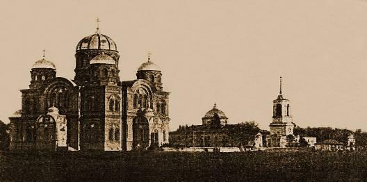 Валуйский Успенский Николаевский монастырь (конец XIX века)