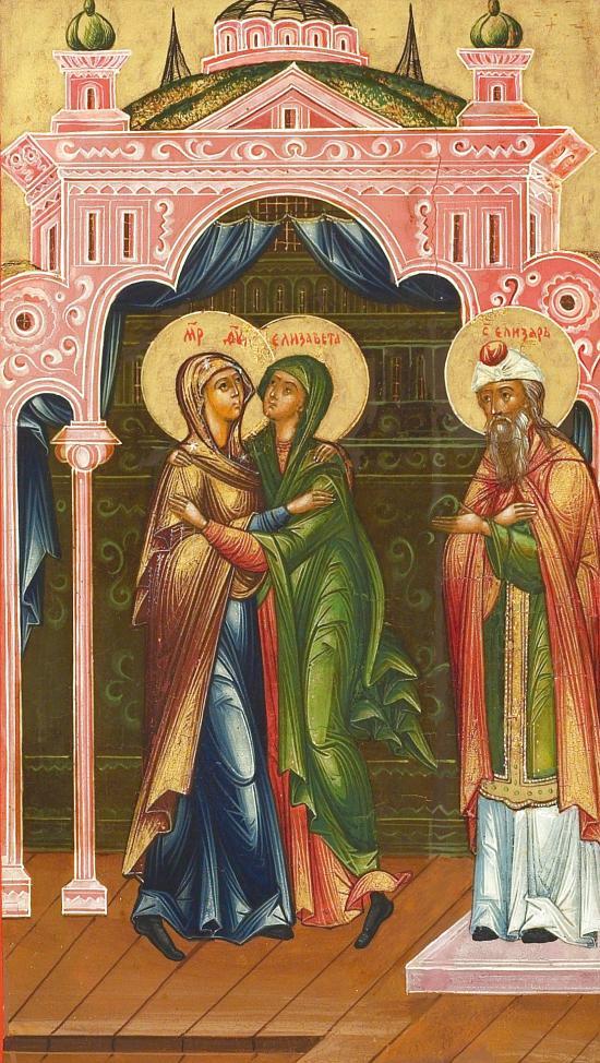 Богородица_и_Елизавета