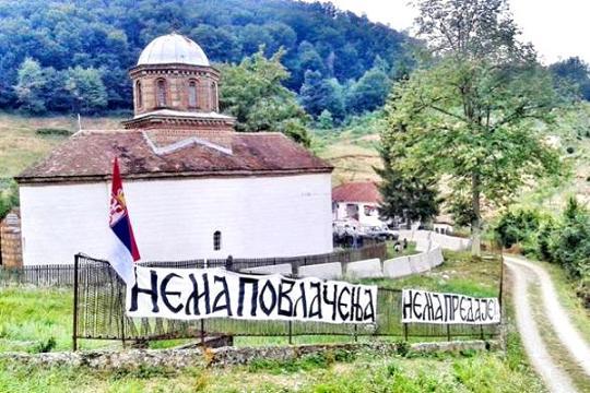 монастырь Архангела Михаила, который называют Валевской Грачаницей - Сербия