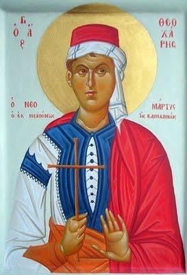 Новомученик Феохарис