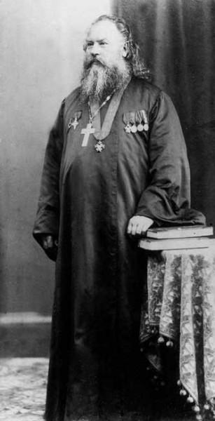 Священномученик Константин Богородский (Голубев), пресвитер 1
