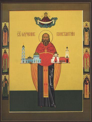 Священномученик Константин Богородский (Голубев), пресвитер 2