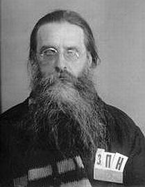 Преподобномученик Маврикий (Полетаев), архимандрит, тюрьма 1935 год