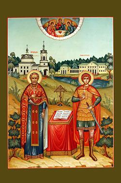 Икона сщмч. Василия Крымкина и вмч. Георгия Победоносца