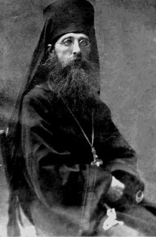 Преподобномученик Маврикий (Полетаев), архимандрит 1
