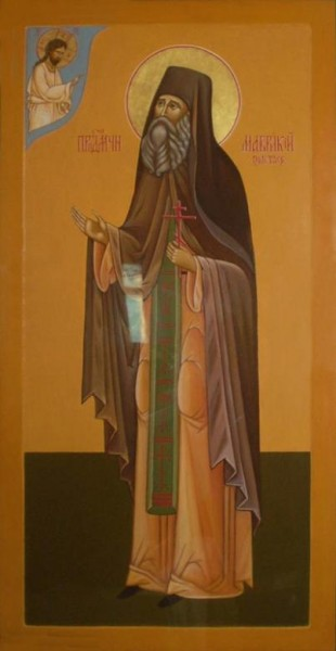 Преподобномученик Маврикий (Полетаев), архимандрит 2