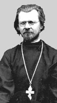 Священномученик Димитрий Розанов, пресвитер