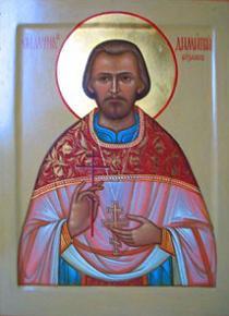 Священномученик Димитрий Розанов, пресвитер 1
