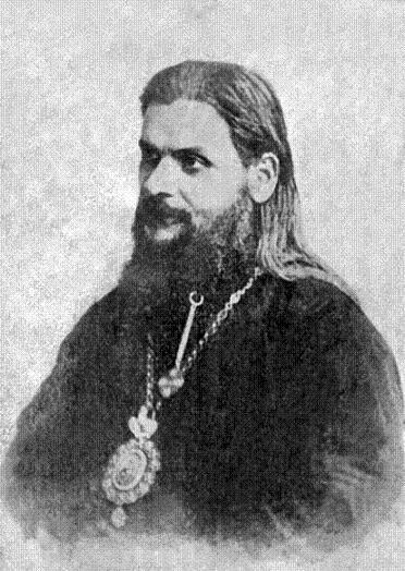 Священномученик Герман (Косолапов), епископ 1