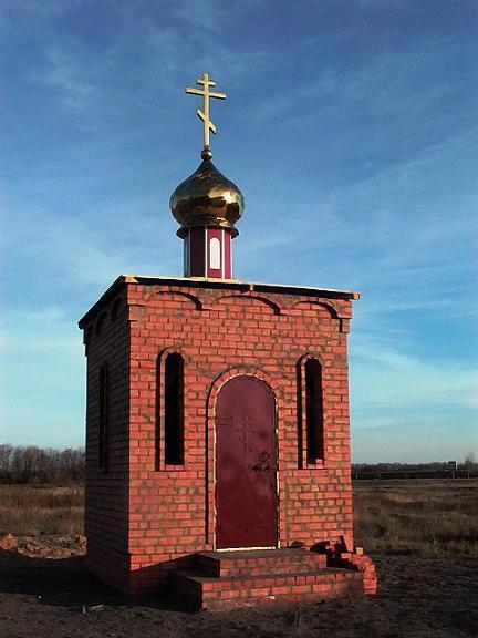 Часовня в честь Новомучеников Российских на Матрешкиной горе