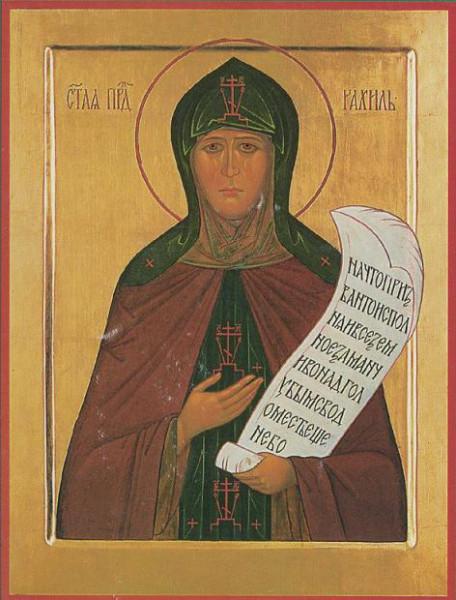 Схимонахиня Рахиль в миру Мария Михайловна Короткова 1