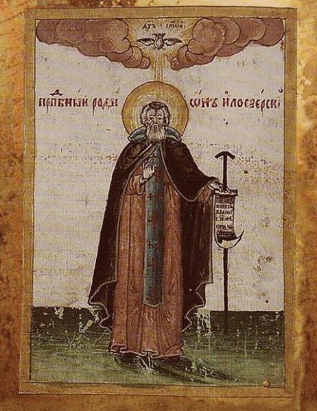 Преподобный Иродион (Родион) Илоезерский