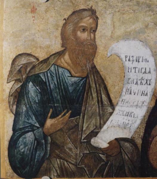 Пророк Варух
