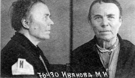Преподобномученица Михаила (Иванова), схимонахиня