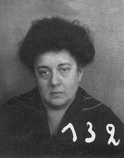 Мученица Анна Лыкошина