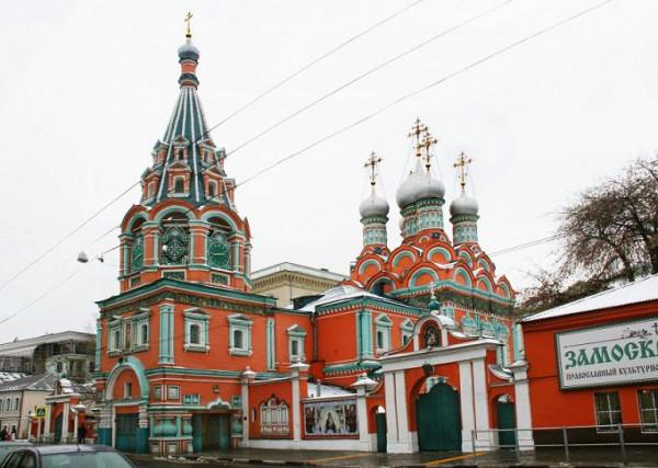 Церковь Григория Неокесарийского в Дербицах - Якиманка, Москва