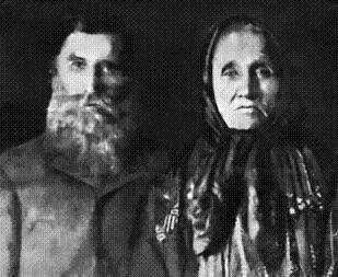 Родители свщмч Иоанна (Поммера)