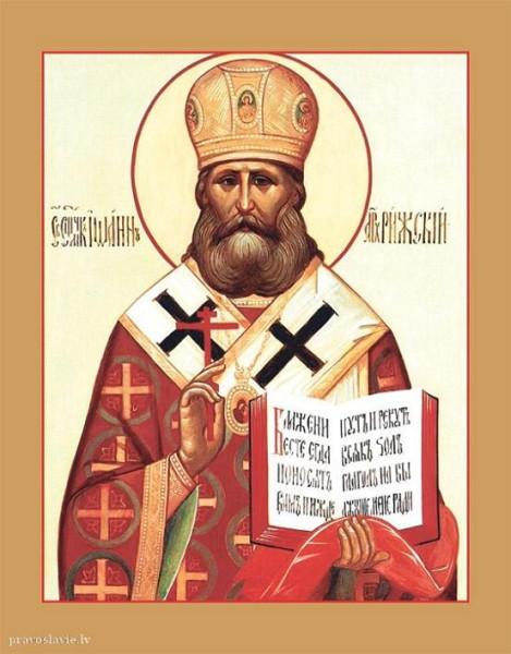 Священномученик Иоанн (Поммер), архиепископ 1