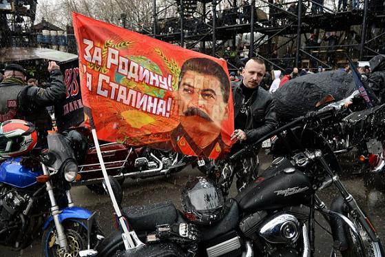 ночные волки сталинисты.jpg