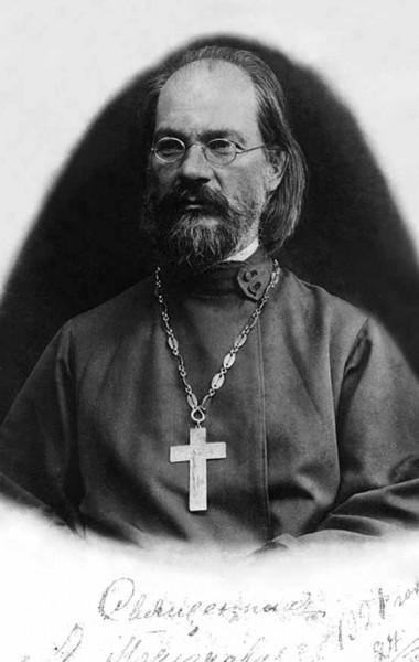 Священник Леонид Прендкович. 1921 год.jpg