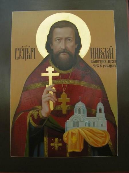 Священномученик Николай Кулигин, пресвитер 2.jpg