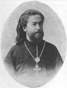 Священномученик Николай Кулигин, пресвитер 1.jpg