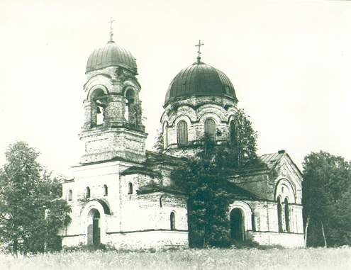 Церковь Входа в Иерусалим. 1876 г. Западный фасад. Фото 1981 г. д.Посолодино, Плюсский р-он.jpg