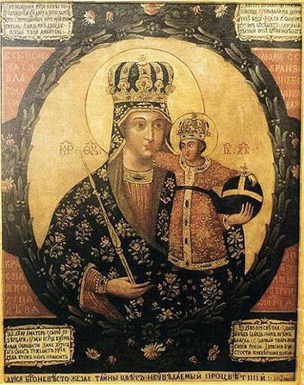 Икона Богородицы Трубчевская.jpg