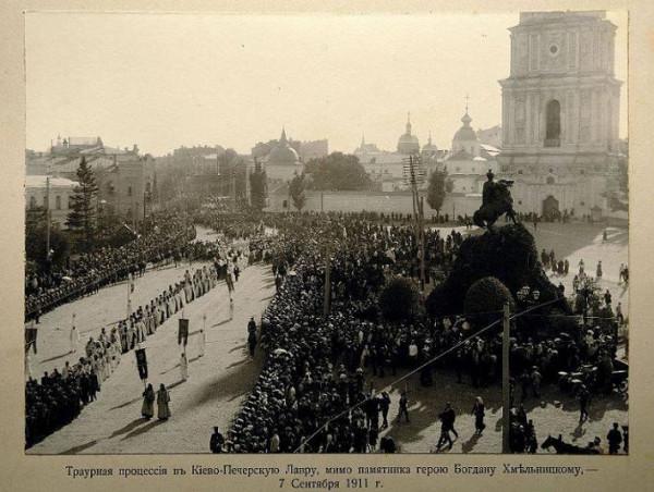 Похороны Столыпина.Траурная процессия в Киево-Печорскую лавру