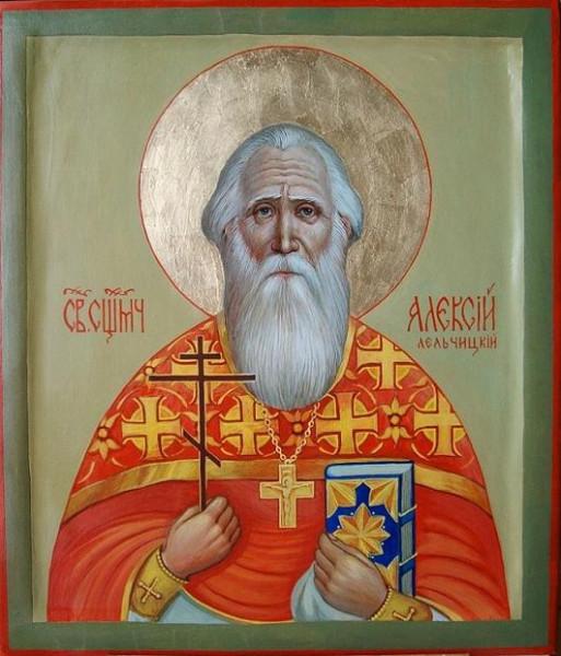 Священномученик Алексий Лельчицкий (Могильницкий)