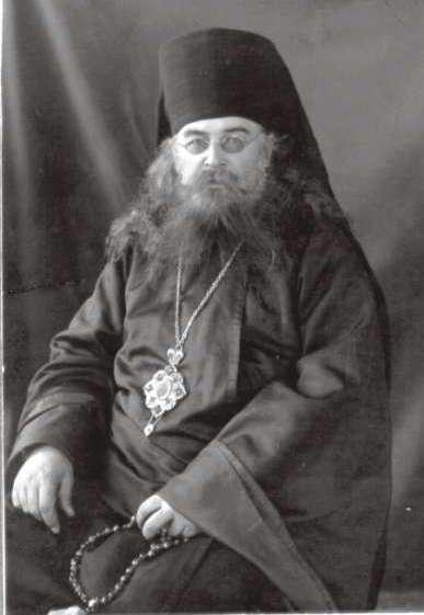 священномученик Димитрий Добросердов архиепископ Можайский