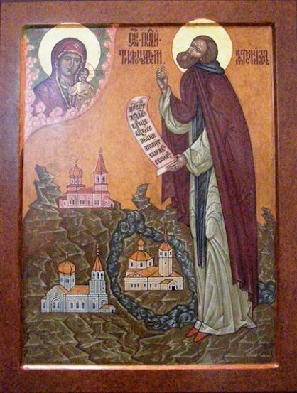 Преподобный Трифон Вятский, архимандрит