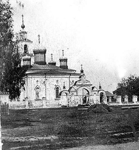 Церковь Спаса Преображения - Запрудня - Талдомский район - Московская область, построена в 1870 году, разрушена в 1952. Фото конца XIX века