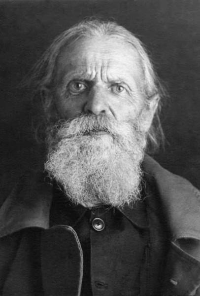 Священномученик Владимир Сперанский, пресвитер