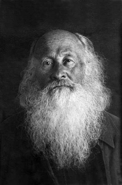 Священномученик Иона (Лазарев), епископ, тюрьма НКВД 1937 год