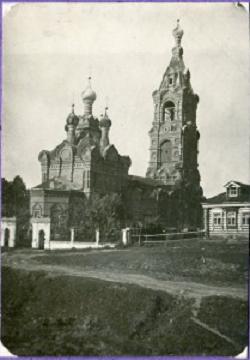 Церковь Троицы Живоначальной в Протопопове - Коломна, фото 1895 года