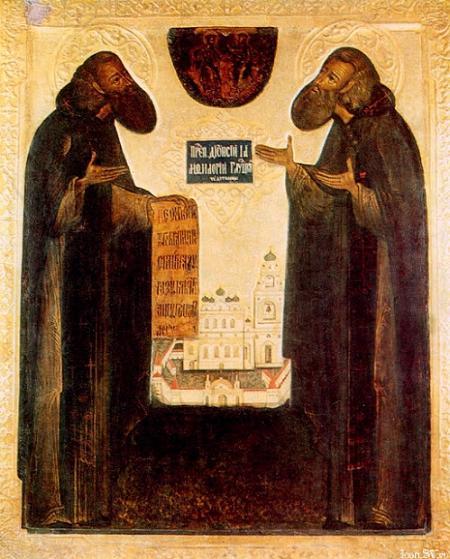 Преподобные Дионисий и Амфилохий Глушицкие