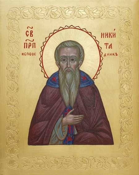 Преподобный Никита Исповедник, Константинопольский