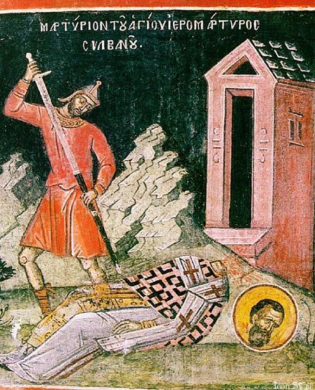 Мучение Сильвана, епископа Кесийского, Афон, монастырь Дионисиат, 1547г.